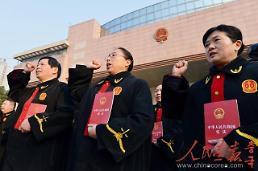 [인민화보]'법치 중국' 건설은 영원히 계속될 것이다