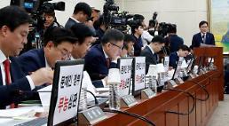 국회, 13개 상임위서 국감…살충제 계란·생리대 안전성 공방 예상