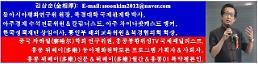 [김상순칼럼] 시진핑 1인 천하와 공청단 길들이고 품에 안기