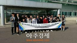 동두천시, 청년일자리 창출 관련 지역 기업체 방문