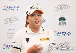 박인비, KLPGA 역대 네 번째 명예의 전당 가입