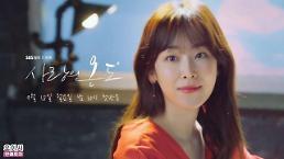 [오이시] 사랑의 온도 배우들의 매력분석! (서현진, 양세종, 김재욱, 조보아)