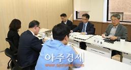 [2017 건설대상] 제9회 아주경제 건설대상 심사 개최...총 11개 부문 수상 업체 선정