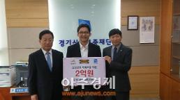 고양시, '이케아 고양점' 소상공인 특례보증 재원 출연