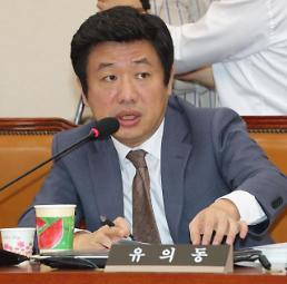[2017 국감]유의동 의원, 공정위 처분조치에 불복 소송 비율 20%에 달해