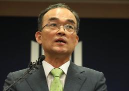 검찰, MB 국정원 수사팀 특수본으로 격상 검토