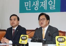 우원식 헌재소장 임기 문제, 국회가 해결해야