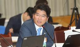 [2017 국감] 박완주 의원 aT 농산물 수급관리 엉망