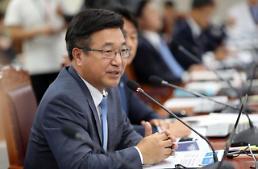 [2017 국감] 5년간 293개 공공기관 346억원 임금체불