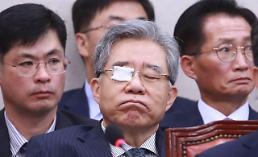 [2017 국감] 조배숙 의원 최근 5년 강원랜드 입찰비리 18건, 165억원 달해