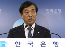[전문] 한국은행 올해 경제성장률 3.0% 전망…성장·물가 흐름 살필 것