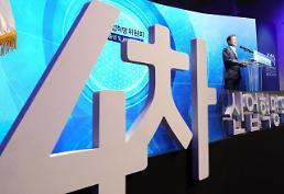 글로벌 '합종연횡' 트렌드, 한국은 '멍 때리고 있다'