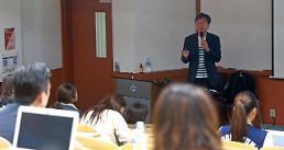 [포스트 한한령 시대④] 권기영 인천대 중국교육센터장 中, 문화수출 속셈은 국가이미지 제고·소프트파워 강화