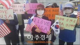 [아주동영상]박근혜,재판 불출석..지지자들국민들 전부 일어나 대통령 구출해야