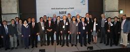 연구재단, 창립 40주년 국제학술포럼 개최...4차 산업혁명, 국제 공동연구가 대세