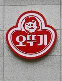 [2017 국감] 갓뚜기 함영준 회장 소액주주 보호 위해 배당금 증액