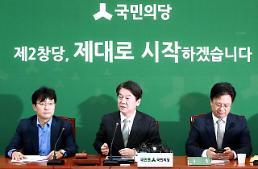 """안철수 """"한국은행 금리 동결, 가계부채 연착륙 위한 선제적 대책 필요"""""""