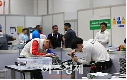 한국, 국제기능올림픽 아쉬운 종합2위…금8·은8·동8