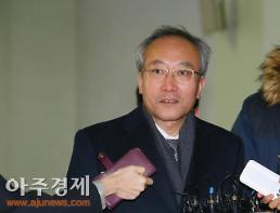 [CEO DOWN] 간호사 월급 36만원?…박근혜 前주치의 서창석 서울대병원장 갑질 논란