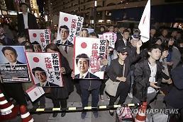 일본 태풍 영향권...22일 日 중의원 선거 투표율에 변수될까