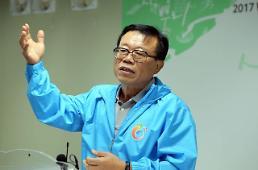 이동필 위원장 인삼산업계 하나로 뭉쳐 고려인삼 종주국 위상 높였다