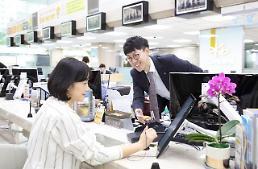 KB국민은행, 디지털 창구 시범운영…내년 전 영업점 확대