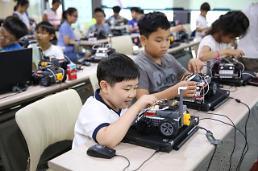 성동구, 4차산업 융합형 인재 양성 나선다… 전국 첫 4차산업혁명 체험센터 개관