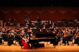 [리뷰] 하얼빈 심포니 오케스트라 내한공연…한마음으로 한중관계 회복 염원