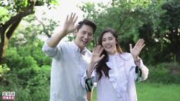 [오이시] ♡축♡ 추자현 임신, 우블리가 도와줬나봐!