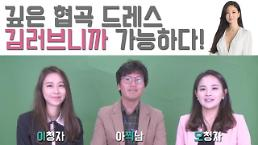 [오이시] 김사랑♡ 시선강탈! 명품몸매! 대종상 파격드레스? (feat. 아찍남)