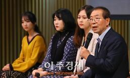[AJU★종합] 박원순 서울시장 울린 영화 지렁이…또 한 번 학교폭력 문제 흔들다