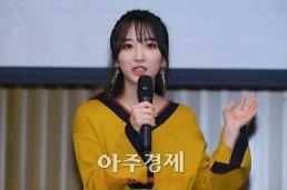 [포토] 인사말 하는 배우 윤라영 (지렁이 특별상영회)