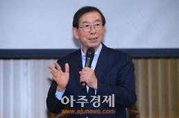 [포토] 소감 말하는 박원순 서울시장 (지렁이 특별상영회)