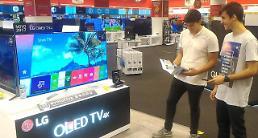 LG 올레드 TV, 전세계 12개국 성능평가 1위
