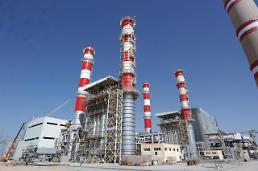 [2017 건설대상(해외건설 플랜트)]현대건설, 우즈베키스탄 탈리마잔 복합화력발전소