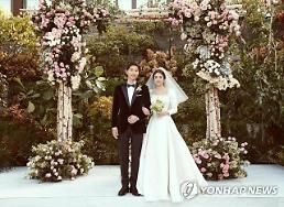 송중기♥송혜교 결혼, 신부가 든 부케 은방울꽃 숨겨진 뜻은?