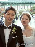 송중기♥송혜교 결혼 청순미 크리스찬 디올 웨딩드레스, 가격만 최고 억대
