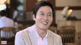 [오이시] 따뜻했던 배우 김주혁, 잊지않겠습니다