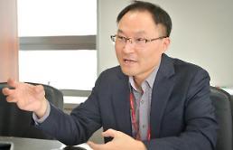 SK㈜ C&C 클라우드 제트, 글로벌 지사 운영혁신 위한 세미나 개최