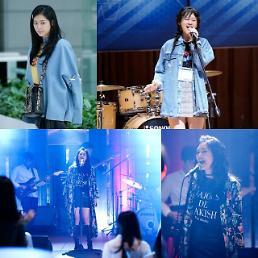 '브라보 라이프' 현쥬니, OST 두 번째 주자로 참여···'현쥬니', 도지원 딸이자 락커로 활약