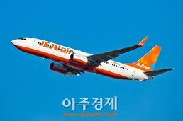 저비용 항공 증가, 해외여행에 큰 영향
