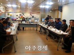 서천갯벌 유네스코 세계자연유산등재 추진을 위한 군산·서천 민간서포터즈 간담회 개최