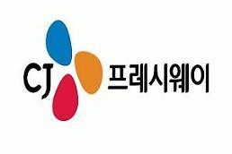 CJ프레시웨이, 3분기 당기순손실 72억 '적자 전환'