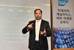 SAP, 빅데이터 활용 개인 맞춤형이 대세