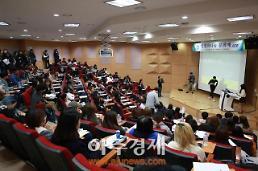 가천대 생명과 나눔 문화제 개최