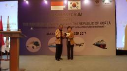 김현미 국토부 장관, 인도네시아서 인프라 협력 외교 전개