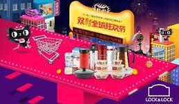'광군제 효과' 락앤락, 중국서 당일 매출 58억 달성…전년비 12% ↑