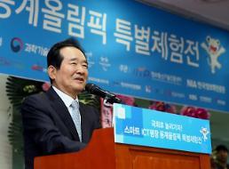 [르포] 국회에서 미리보는 '평창 ICT 올림픽'