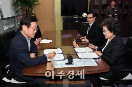 성남시·한국빠이롯드만년필 공단 역사 기록보존 나선다!