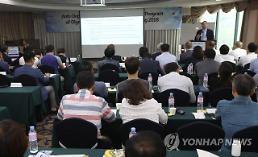 세계도핑방지기구 집행위원회 & 이사회…평창올림픽 앞둔 서울서 개최